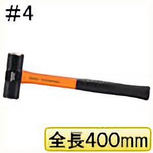 TRUSCO 両口ハンマー(グラスファイバー柄) #4 TRH40G 3100