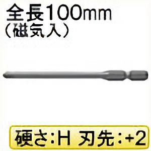 TRUSCO ビット磁気入 M16+2X100H TBM162100H 3100