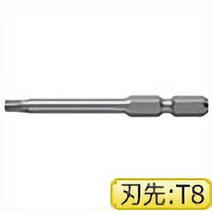 TRUSCO ヘクスローブビット穴付MG付 T8X65H THBT0865 3100