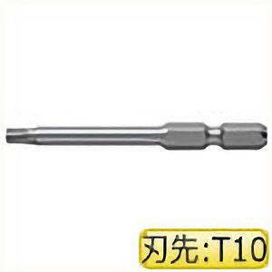 TRUSCO ヘクスローブビット穴付MG付 T10X65H THBT1065 3100
