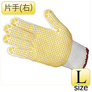 TRUSCO すべり止め手袋(片手)50枚入 Lサイズ 右 TGA8LR 8539