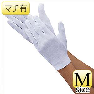 TRUSCO 品質管理用スムス手袋マチ有M寸 エコノミータイプ DPM110M 8539 12双