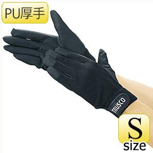 TRUSCO PU厚手手袋エンボス加工 ブラック S TPUGBS 8539