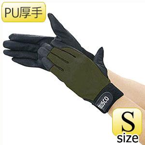 TRUSCO PU厚手手袋エンボス加工 OD S TPUGODS 8539