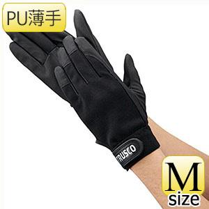 TRUSCO PU薄手手袋エンボス加工 ブラック M TPUMBM 8539