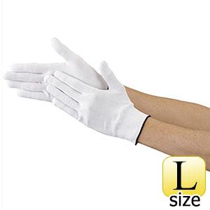 TRUSCO 低発塵耐切創インナー手袋L DPM925L 8539