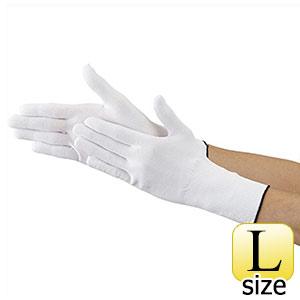 TRUSCO 低発塵耐切創インナー手袋ロングL DPM926L 8539