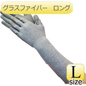 TRUSCO グラスファイバー手袋PU手のひらコートロング L TGL5232ZLL 8539