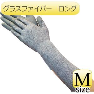 TRUSCO グラスファイバー手袋PU手のひらコートロング M TGL5232ZLM 8539