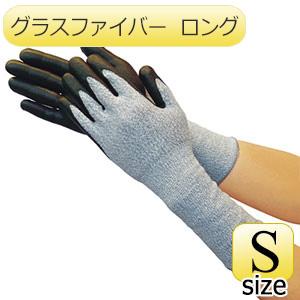 TRUSCO グラスファイバー手袋ニトリル手のひらコートロング S TGL5295ZLS 8539