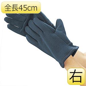 TRUSCO 耐熱手袋 全長45cm  右 TMZ632FR 8539