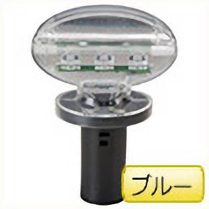 TRUSCO ソーラーLED工事灯 ブルー TRC100B 3100
