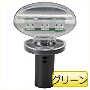 TRUSCO ソーラーLED工事灯 グリーン TRC100GN 3100