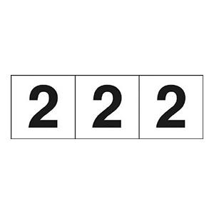 TRUSCO 数字ステッカ— 30×30 「2」 白 3枚入 TSN302 3100