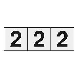 TRUSCO 数字ステッカ— 30×30 「2」 透明 3枚入 TSN302TM 3100