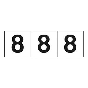 TRUSCO 数字ステッカー 30×30 「8」 白 3枚入 TSN308 3100