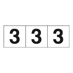 TRUSCO 数字ステッカー 50×50 「3」 白 3枚入 TSN503 3100