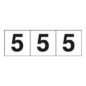 TRUSCO 数字ステッカー 50×50 「5」 白 3枚入 TSN505 3100