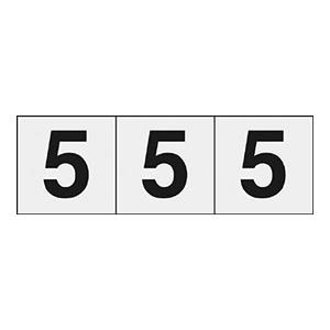 TRUSCO 数字ステッカー 50×50 「5」 透明 3枚入 TSN505TM 3100