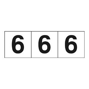 TRUSCO 数字ステッカー 50×50 「6」 白 3枚入 TSN506 3100