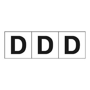 TRUSCO アルファベットステッカー 30×30 「D」 白 3枚入 TSN30D 3100