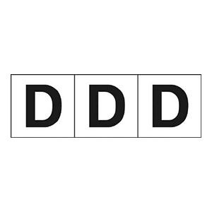 TRUSCO アルファベットステッカー 50×50 「D」 白 3枚入 TSN50D 3100