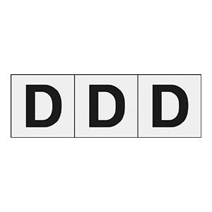 TRUSCO アルファベットステッカー 50×50 「D」 透明 3枚入 TSN50DTM 3100