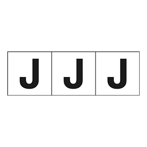 TRUSCO アルファベットステッカー 50×50 「J」 白 3枚入 TSN50J 3100