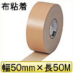 TRUSCO 布粘着テープエコノミータイプ 幅50mmX長さ50m GNT5050E 3100