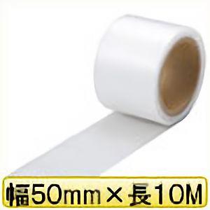 TRUSCO クロス粘着テープ50mm×10m 透明 GCT5010TM 3100