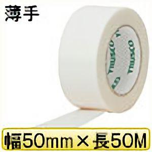 TRUSCO クロス粘着テープ(薄手) 50mm×50m TCT5050 3100