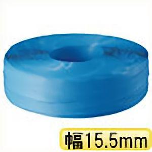 TRUSCO 封かん機用PPバンド15.5mm×1000m巻 青 TPPS155B 3100