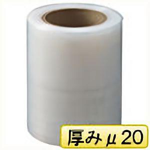 TRUSCO ストレッチフィルム 厚みμ20X幅150mmX長さ300m TSF20150 3100