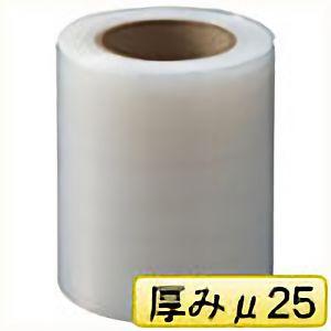 TRUSCO ストレッチフィルム 厚みμ25X幅150mmX長さ300m TSF25150 3100