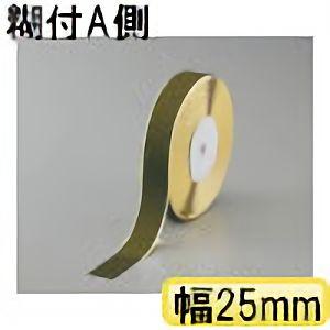 TRUSCO マジックテープ 糊付A側 幅25mmX長さ25m OD TMAN2525OD 3100