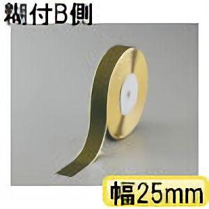 TRUSCO マジックテープ 糊付B側 幅25mmX長さ25m OD TMBN2525OD 3100