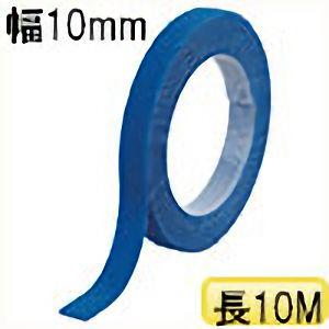 TRUSCO マジックバンド結束テープ 両面 幅10mmX長さ10m 青 MKT10100B 3100