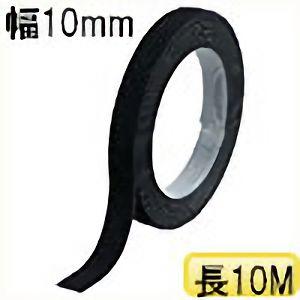 TRUSCO マジックバンド結束テープ 両面 幅10mmX長さ10m 黒 MKT10100BK 3100