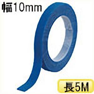 TRUSCO マジックバンド結束テープ 両面 幅10mmX長さ5m 青 MKT10VB 3100