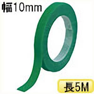 TRUSCO マジックバンド結束テープ 両面 幅10mmX長さ5m 緑 MKT10VGN 3100