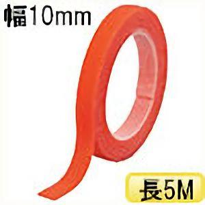 TRUSCO マジックバンド結束テープ 両面 幅10mmX長さ5m オレンジ MKT10VOR 3100