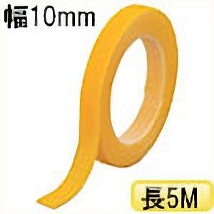 TRUSCO マジックバンド結束テープ 両面 幅10mmX長さ5m 黄 MKT10VY 3100