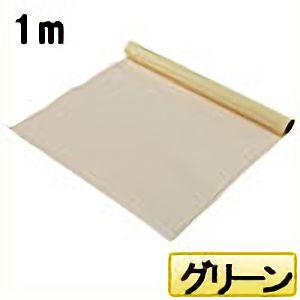 TRUSCO 補修用粘着テープ(テント倉庫用)98cmX1m グリーン TTRA1GN 3100