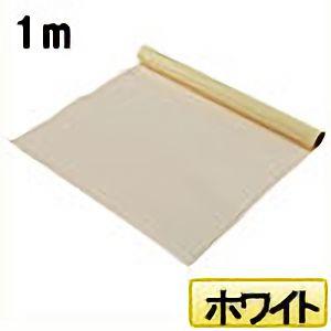 TRUSCO 補修用粘着テープ(テント倉庫用)98cmX1m ホワイト TTRA1W 3100