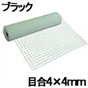 TRUSCO 多目的樹脂ネット ブラック1mX40m 目合4mmX4mm TH01PB 8000