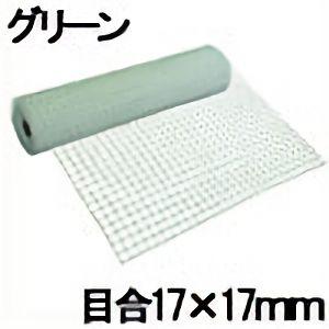 TRUSCO 多目的樹脂ネット グリーン1mX15m 目合17mmX17mm TH04PB 8000