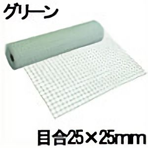 TRUSCO 多目的樹脂ネット グリーン1mX15m 目合25mmX25mm TH07PB 8000