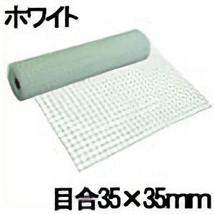 TRUSCO 多目的樹脂ネット ホワイト1mX10m 目合35mmX34mm TH08PB 8000