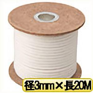 TRUSCO 難燃ロープ3mmX20m TRNR320B 3100