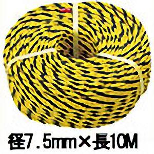 TRUSCO 標識ロープ 3つ打 7.5mm×10m R910T 3100